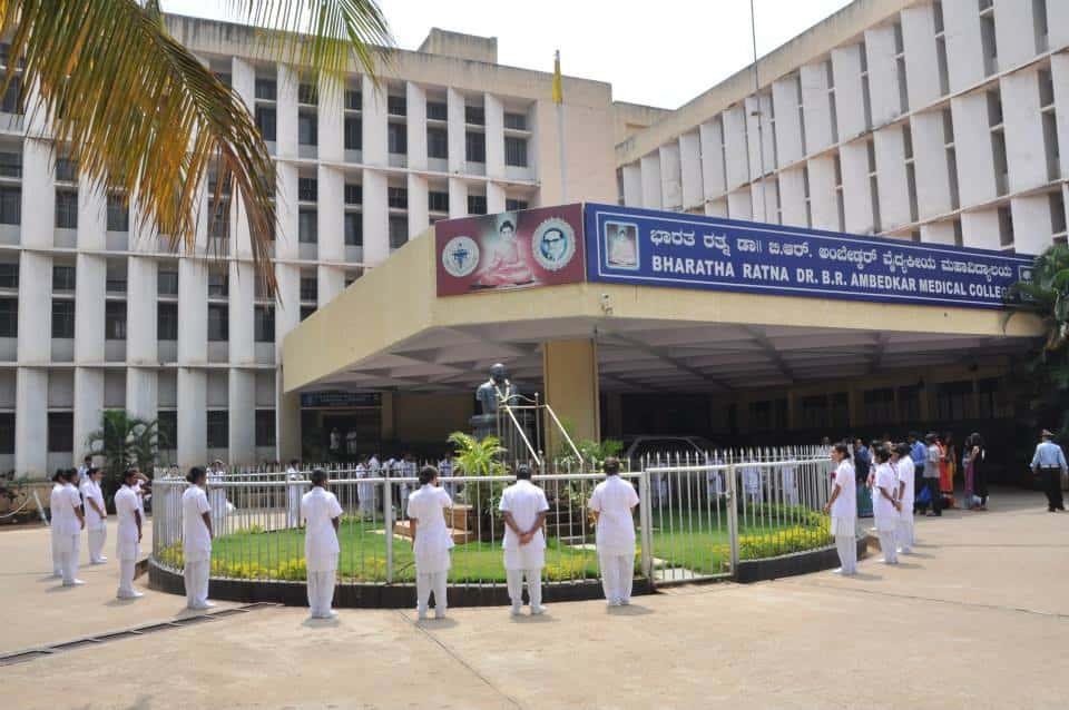 Dr B R Ambedkar Medical College Bangalore